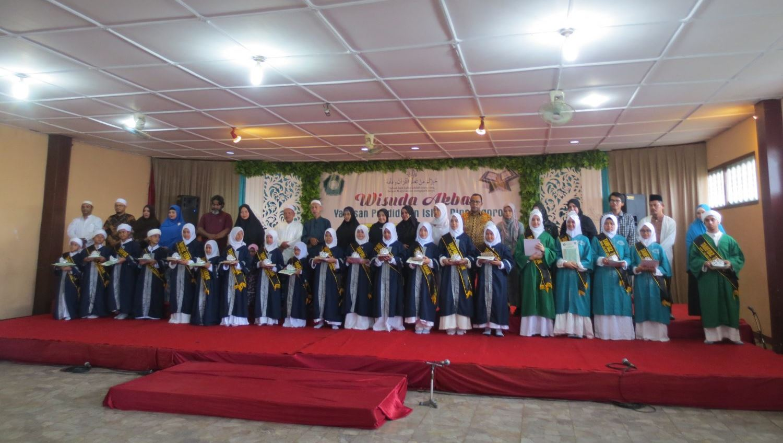 Sekolah Islam Terbaik