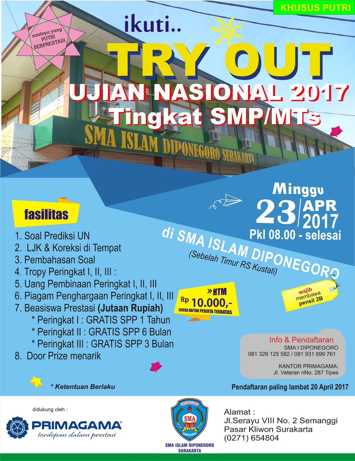 IKUTILAH TRY OUT UJIAN NASIONAL 2017 Tingkat SMP/MTS
