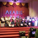 Alhamdulillah, SMA Islam Diponegoro Raih Juara Lomba Arabic Fair 2017 di UNS