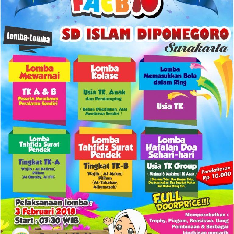 sd islam